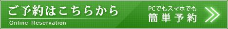 468x60_green