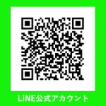 syoufuku_line